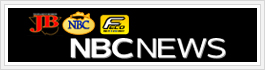 NBC NEWS NBC/JB公式サイト