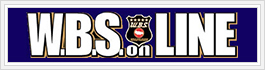 W.B.S.公式サイト